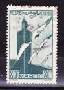 miniature  MAROC 1938 Y& T N° PA 43 Oblitéré