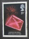 GB 1989 Anniversaries  19p YT 1377 / SG 1433