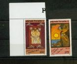 miniature Polynésie 369 370 1990 légendes neufs ** luxe MNH faciale 5.6
