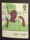 GB 2005 EUROPA GASTRONOMY 2nd YT 2672 / SG 2555
