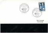 miniature N° 1532 /  FDC / BIR-HAKEIM / PARIS 07 10 1967