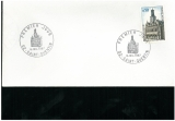 miniature N° 1499 /  FDC / HOTEL DE VILLE / SAINT QUENTIN 08 07 67