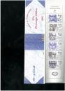 PERSONNAGES CELEBRES 1985 FDC / CARNET ** Côte 25,00€