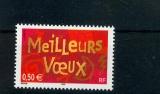 miniature France 3623 Meilleurs voeux neufs ** LUXE MNH sin charnela prix de la poste 0.5