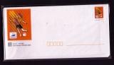 miniature France 1996  PAP Lot de 4 enveloppes pré-timbrées football 98 neuf sous blister