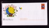 miniature France PAP Année 1999 Lot de5 enveloppes pré-timbrées illustrées Meilleurs Voeux  neuf sous blister