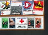 miniature France 4621 4525F croix rouge 2011 neuf **TB MNH sin charnela prix de la poste 5
