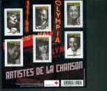 miniature France 4605 4610F artistes  croix rouge 2011 neuf **TB MNH sin charnela prix de la poste 5.6