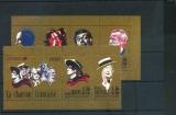 miniature France 2649 2654  Artistes 1990 de carnet  neufs ** Tb mnh faciale 2.56