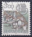 miniature SUISSE 1985 OBLITERE N° 1218