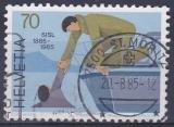 miniature SUISSE 1985 OBLITERE N° 1221
