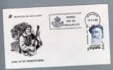miniature España - Jose Maria de Iparraguirre - Musician Guitar - FDC Primer dia edifil # 2643 (Madrid 1981)