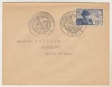 miniature 1er jour   Journée du Timbre 1945  Y&T 743