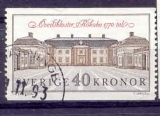 miniature Suede 1990 YT 1611 Architecture - Chateau Rococo Oved Skloster