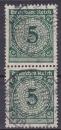 miniature ALLEMAGNE REICH 1923 oblitéré N° 332 paire