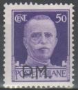 miniature Italie 1942 - Poste militaire 50 c. **