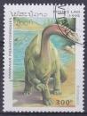 miniature LAOS 1995 oblitéré N° 1166