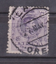 miniature Espagne 1909-22 Y& T n°245