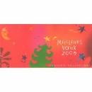 miniature France Bloc souvenir  3 meilleurs voeux 200 sous blister neufs **TB MNH sin charnela cote 30