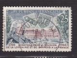miniature France 1965  Y& T n° 1483 intégration de la Lorraine