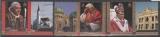 miniature Vatican 2007 - Anniversaire   (g4096)