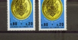 miniature France 1838 JOURNÉE DU TIMBRE 1975 variété plaque épaisse neuf ** Tb MNH SIN CHARNELA