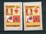 miniature France 1848 variété impression décalée et normal neuf ** TB MNH