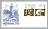miniature Espagne España FDC Primer dia 1991 - Madrid Capital Europea de la Cultura ( Instituto San Isidro - B