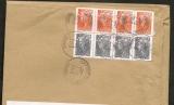 France  Marianne de Beaujard  1,00 € x 4 + 0,10 € x 4 sur enveloppe entière