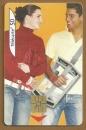 Télécarte - Phone card - F 1352 D - 06/06 - Gem 1 - 50 u - Cabine couple 2.