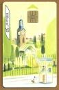 Télécarte - Phone card - F 1312 C - 02/04 - Gem 1 - 50 u - La ville 2 - L'été .