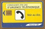 Télécarte - Phone card - F 1274 E - 10/03 - Gem 2 - 50 u - Urgence 2.