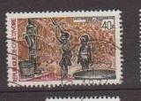 Côte d'Ivoire  Campagne de l'eau   Y&T 345 o 1972