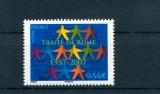 miniature FRANCE 4030 traité de rome neuf ** luxe MNH SIN CHARNELA prix de la poste 0.54
