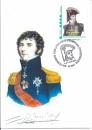 BERNADOTTE (1763/1844) Roi de SUEDE & de NORVEGE / mon timbre à moi sur CP PAU 6&7 04 13