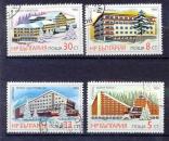 miniature Bulgarie 1988 YT 3216-3219 Obl Residence de tourisme