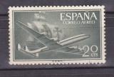 miniature ESPAGNE  1955-56   Y&T PA  n° 266  Série courante