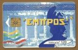 Télécarte - Phone card - F 1199 A - 03/02 - Gem 2 - 120 u - Parlez vous Européen 2 - Grèce .
