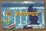 Télécarte - Phone card - F 1198 Ea - 02/02 - So 3 - 50 u - Parlez vous Européen 2 - Grèce .