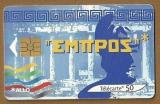 Télécarte - Phone card - F 1198 A - 01/02 - Gem 2 - 50 u - Parlez vous Européen 2 - Grèce .