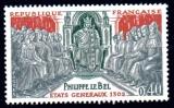 miniature France.1968.N° 1577 **.Grands Noms de l'Histoire-Philippe IV Le Bel-