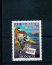 miniature MONACO 2695 grande bourse 2009 neufs **TB MNH prix de la poste 0.51