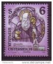 miniature Autriche.1993.N° 1937(o).Monastères et Abbayes.