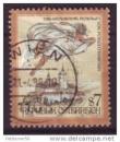 miniature Autriche.1997.N° 2041(o).Contes et Légendes..