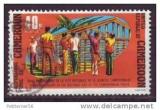 miniature Cameroun.1976.N° 602 (o).10ème Anniversaire de la Fête de la Jeunesse.