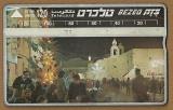 miniature Télécarte magnétique - Phonecard - Israël - Bethlehem - Église de la Nativité .