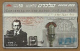 miniature Télécarte magnétique - Phonecard - Israël - Radio - Marconi .