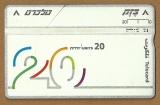 miniature Télécarte magnétique - Phonecard - Israël - 20 unités .