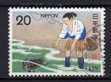 Japon - 1975 - n°1141 (YT) Conte japonais (O)