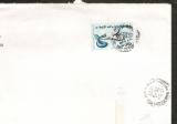 France  Timbre de 1999  N° 3232      sur lettre